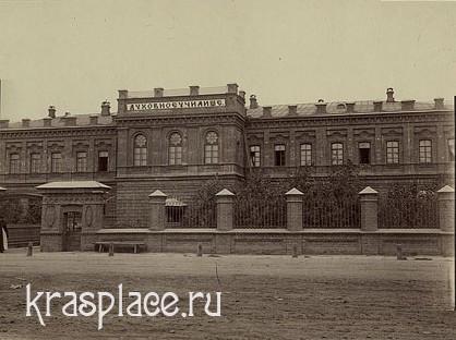 Здание Духовного училища 1890г.