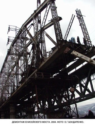 Bridge_3_600
