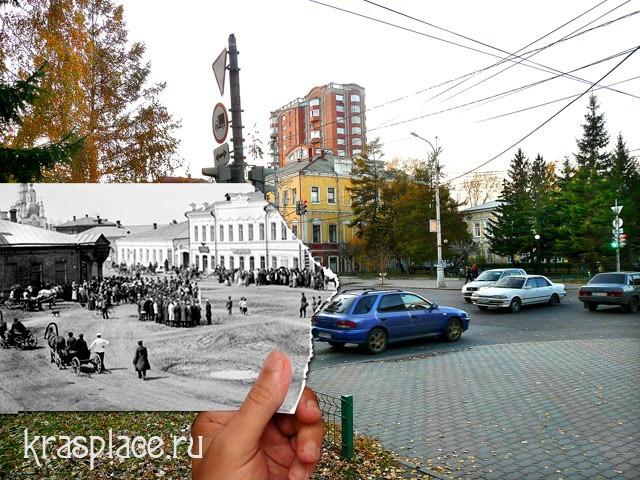 Сто лет назад и сегодня