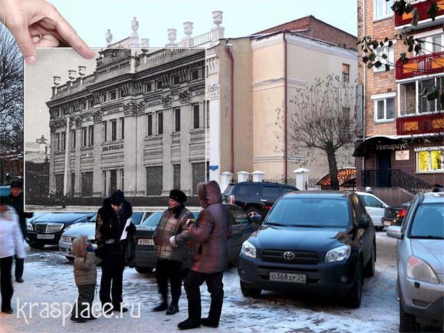 Дом просвещения, прошло сто лет.