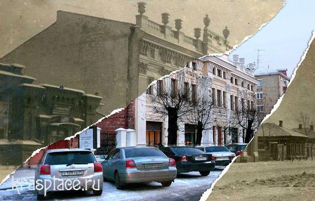 Красноярск, ул.Кирова, д.24. Дом просвещения.