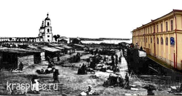 Гостиный двор. Век XIX и век XXI