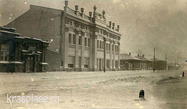 Дом просвящения 1916 год