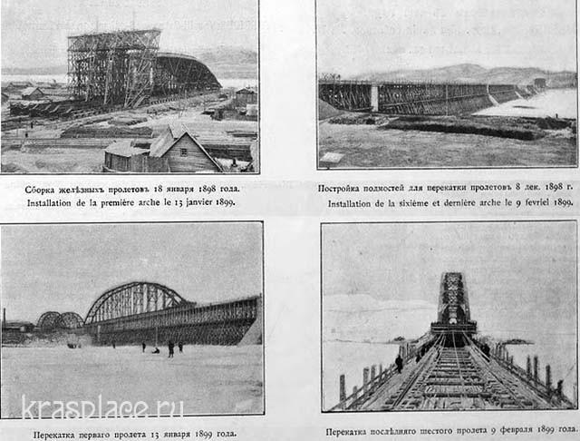 Россия на всемирной выставке в Париже в 1900 году_