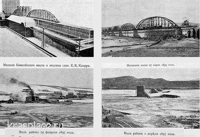 Россия на всемирной выставке в Париже в 1900 году