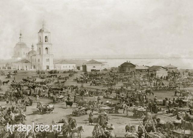 Старобазарная площадь в г. Красноярске