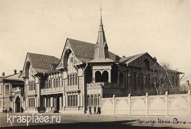 Дом Цукермана 1911 год