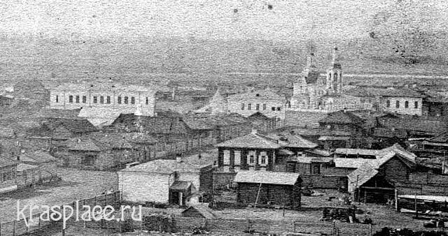 Город Минусинск в 1886 году. Музей еще не построен.