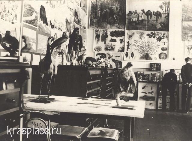 Подвижной педагогический музей