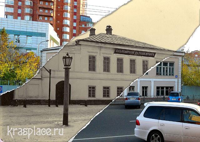 Совмещенное фото 1911-2009-х годов