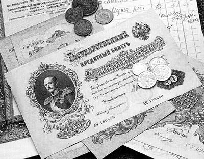 Русский, немец и американец