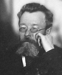 Николай Захарович Ярцев