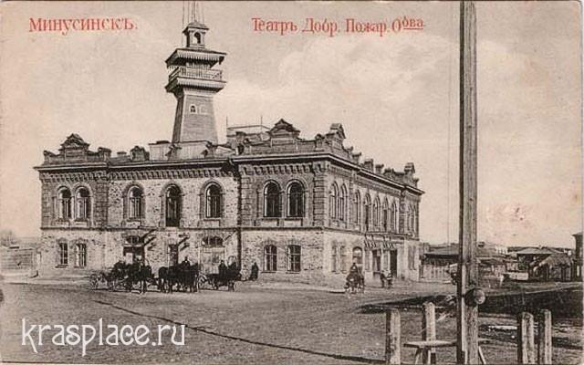 Драм театр минусинск афиша афиша театра бобруйска на октябрь