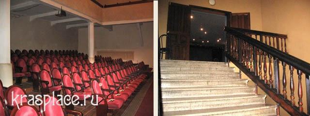 Зал театра и лестница на балкон
