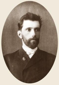 Александр Александрович Фольбаум