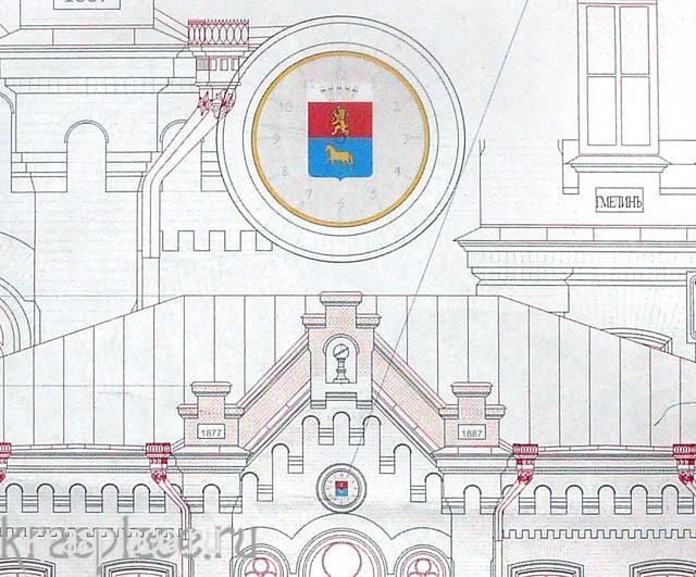 Часы на Минусинском Музее