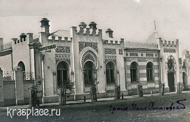 Дом И.А.Ицына 1913 год