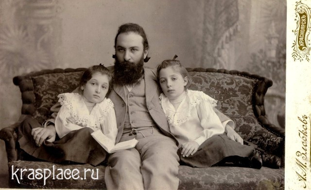 И.А.Ицын с дочерьми