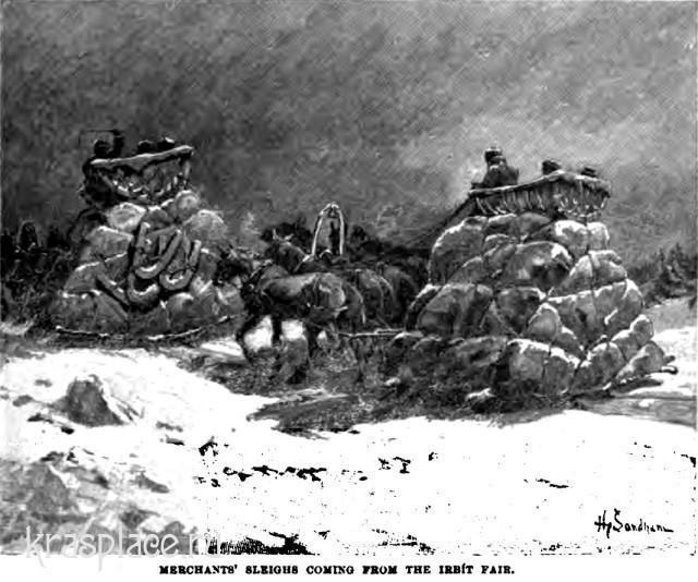 Kennan.Merchants sleighs coming from the Irbit Fair