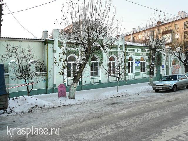 Красноярск Кирова 25