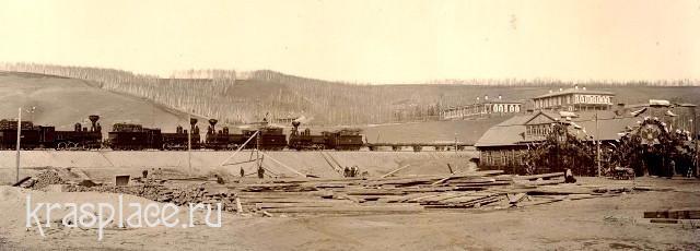 Прибытие первого поезда в Красноярск