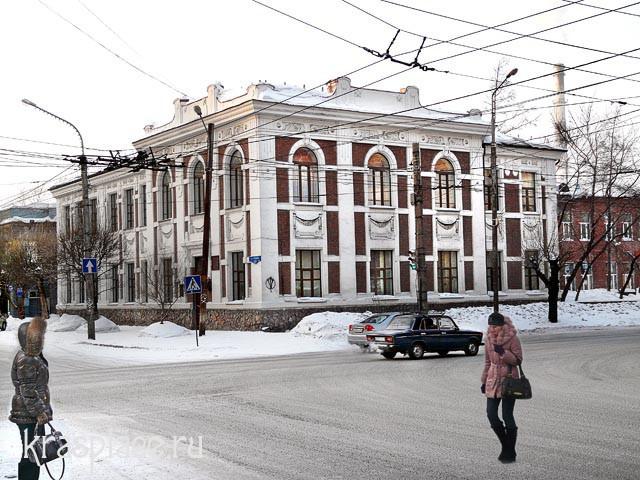 Второе городское училище