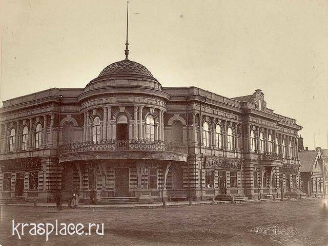 Торговый дом с жилыми помещениями купца 1-ой гильдии Николая Герасимовича Гадалова. Фотография Ф.Д.Лухтанской, 1890г.