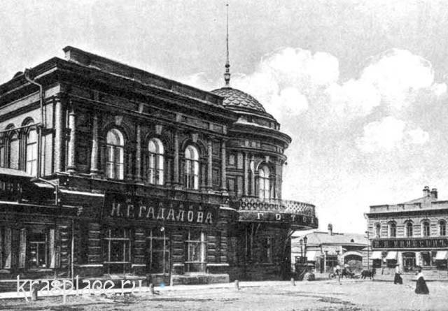 Дом Н.Гадалова с Театрального переулка