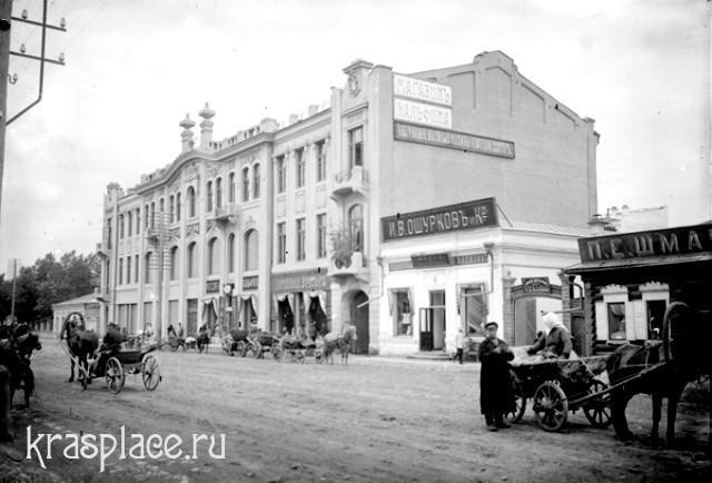 Торговый дом Н.Г.Гадалова