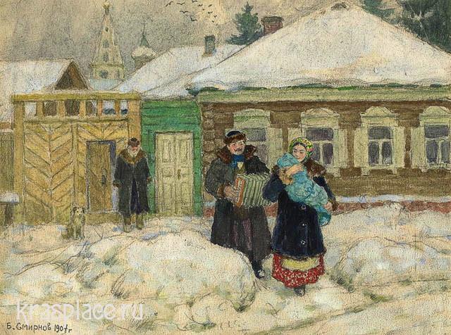 Нумерация домов в Красноярске