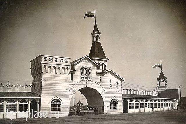 Главные ворота выставки