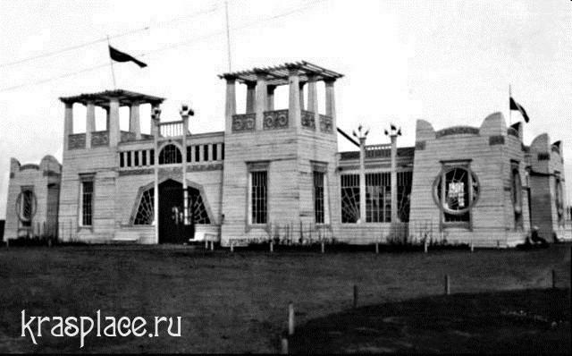 Молочный павильон выставки. 1911 Архитектор Л. А. Чернышев.