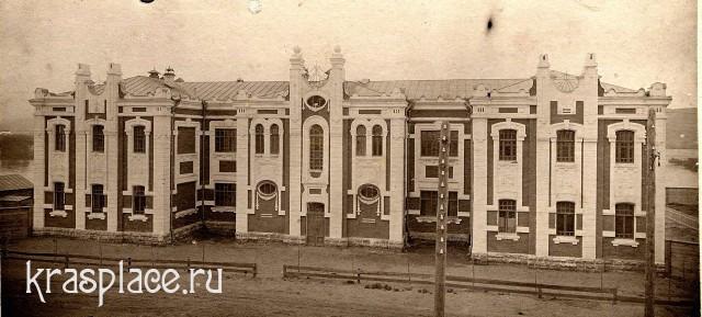 Новое здание Синельниковского приюта
