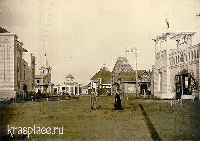 Первая Западно-Сибирская выставка в г. Омске
