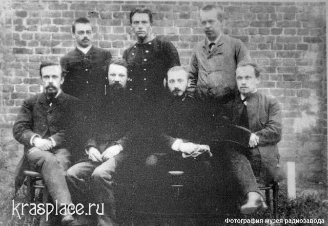 Коллектив астрофизиков, принимавших участие в наблюдениях полного солнечного затмения в 1887 г в Красноярске_