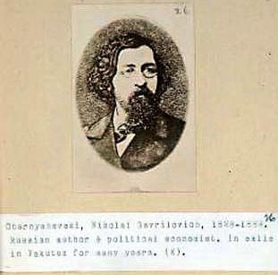 Н.Г.Чернышевский. Фотография из архива Дж.Кеннана