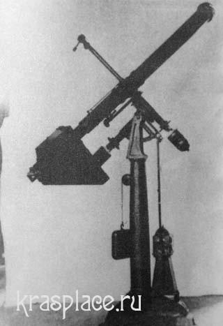 Прибор для наблюдения полного солнечного затмения 1887г
