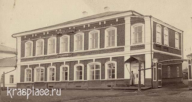Учительская семинария и начальная школа. Фотография Ф.Д.Лухтанской. 1890-е годы