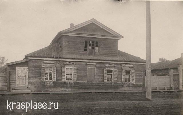 Дом Мясниковых, который снимала семья В.Л.Давыдова