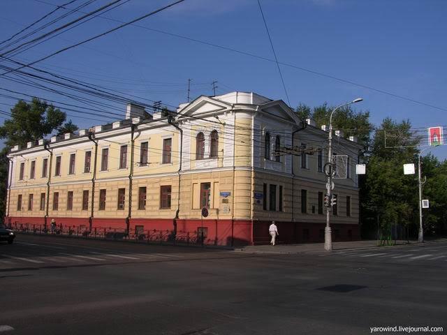 Административное здание больницы