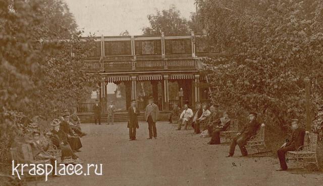 Городской сад. Главная аллея. 1880 год