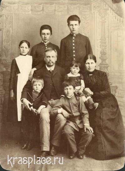 Кудрявцев с семьей