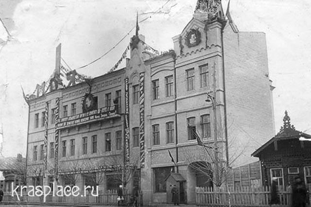 УНКВД по Красноярскому краю (бывший дом купца Савельева). 1937 г. Фото из коллекции В.Чагина