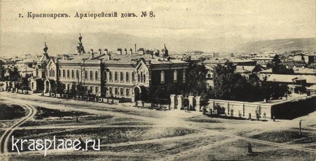 Архиерейский дом в 1905 году