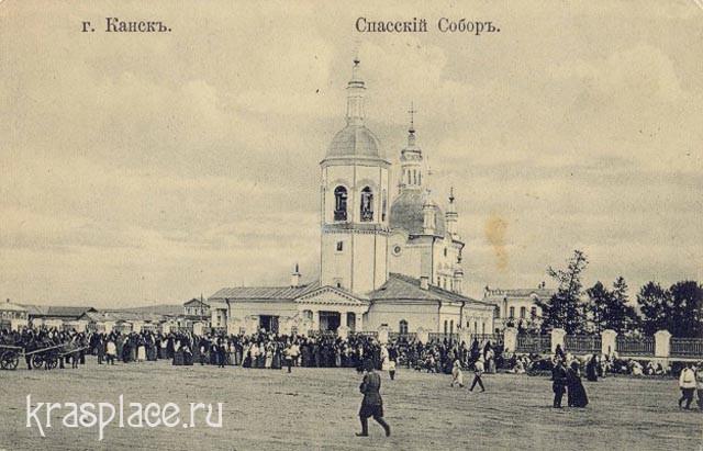 Спасский собор в Канске