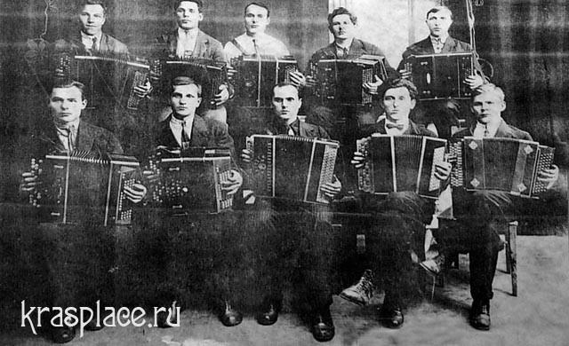 Баянисты 1927