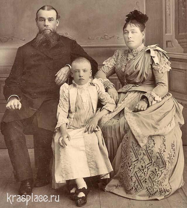 Фотография семьи купца А.М.Егорова