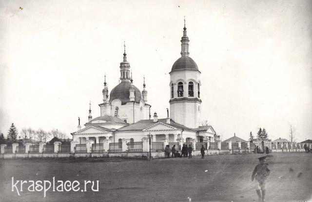 Канск. Соборная площадь и Спасский собор.