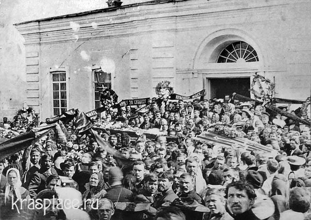 Похороны Чальникова 1905