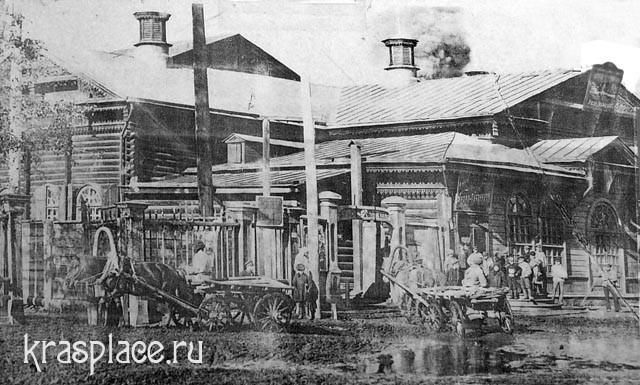 Железнодорожное собрание